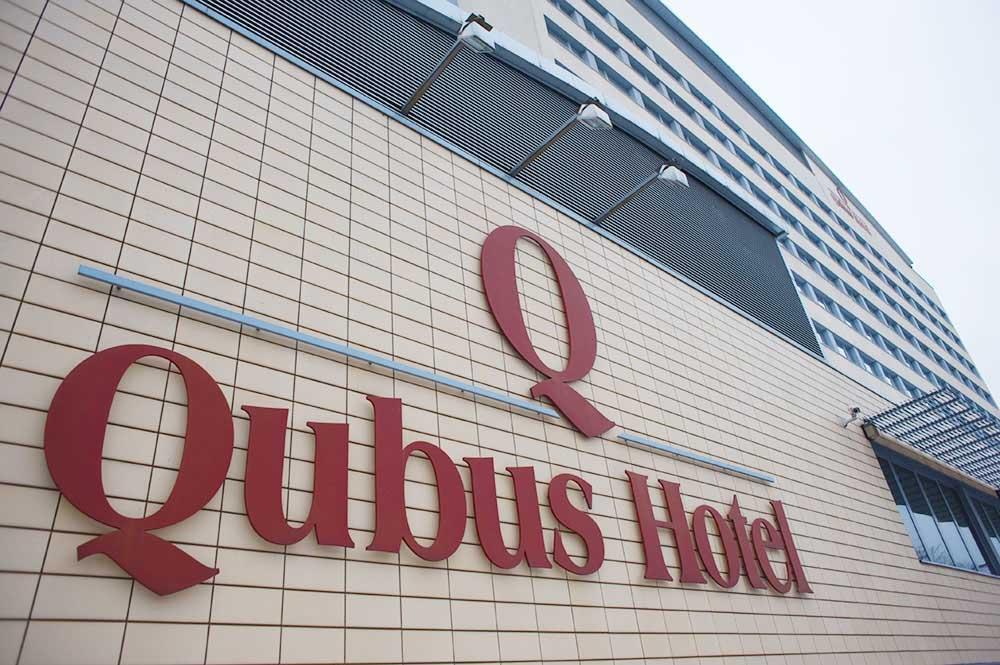 Legnica_Qubus_Hotel1